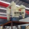 离心式选粉机设备昊世选粉机生产厂家钙粉选粉机直销