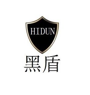 上海黑盾照明科技有限公司