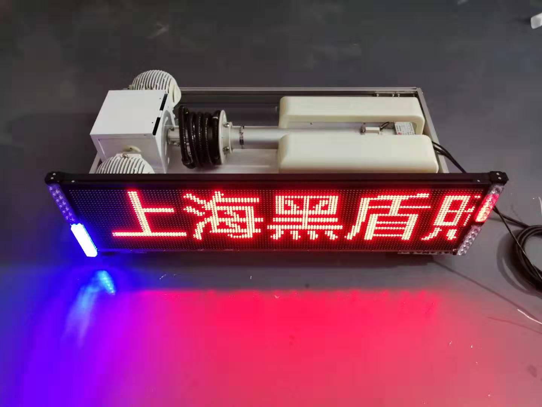24V移動式月球燈廠家