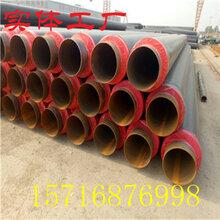 小区供暖聚氨酯保温钢管钢套钢蒸汽保温钢管价格