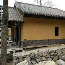 水泥基仿古艺术墙面、民宿夯土墙墙面设计、施工图片