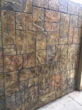彩色混凝土压花地坪,洗砂地面+182172-90570施工工艺