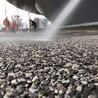 天然露骨料透水混凝土施工流程,海绵城市透水铺装