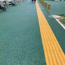 彩色透水混凝土路面鋪裝