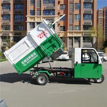 挂桶式三轮垃圾车图片