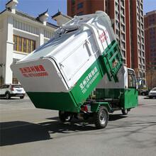 翻桶式电动垃圾车图片