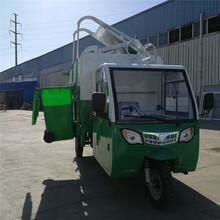 电动保洁三轮车图片