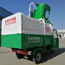 五吨垃圾压缩车电动垃圾桶转运货车多少钱图片