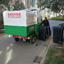 自卸式垃圾车挂桶式电动垃圾车哪家强图片