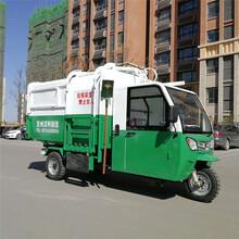中型垃圾车全封闭电动垃圾车4立方容量图片