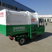 小型餐厨垃圾车垃圾车电动驱动哪家比较好图片
