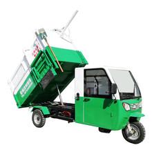 餐厨垃圾车小型自卸垃圾清运车4方容量图片