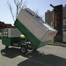 城乡垃圾环卫车自卸式挂桶垃圾车批发代理图片
