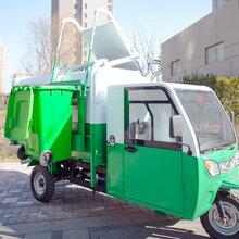电动翻桶垃圾车挂桶式三轮垃圾车加工定制