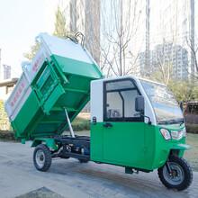 挂桶式垃圾车三轮四桶电动车自动翻桶图片