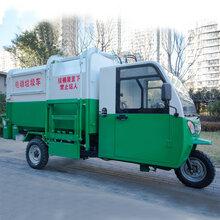 电动自卸垃圾车电动翻桶垃圾清运车批发代理