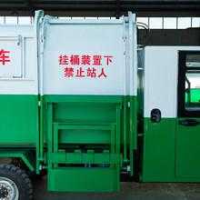 摆臂式垃圾车环保电动垃圾车视频图片