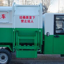 电动环卫垃圾车电动三轮车拉桶垃圾4立方容量图片