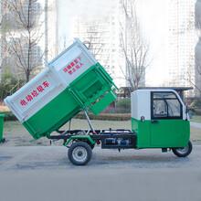 车厢可卸式垃圾车批发代理图片