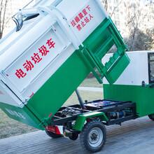 三轮挂桶垃圾车三轮车拉4个垃圾桶3方容量图片
