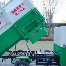5方压缩式垃圾车5方压缩电动垃圾车厂家直销图片