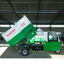 翻桶垃圾车小型电动垃圾车多少钱图片