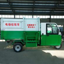 新能源环卫车新能源挂桶垃圾车3立方容量图片