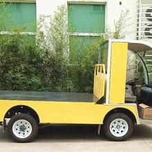 电动平板货车价格电动平板货车批发图片
