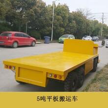 长沙电动平板货车价格图片