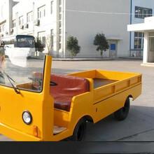 衡阳电动平板货车蓄电池载重1吨规格多样图片