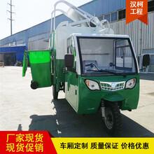 朝陽電動垃圾車報價圖片