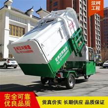 新鄉電動垃圾車圖片圖片