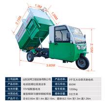 新款挂桶式三轮环卫车全自动挂桶式环卫车厂家热卖