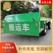 小型电动平板车电动平板车蓄电池大功率运输车搬运车