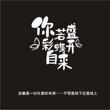 江苏南京短视频招商加盟盛开自来