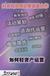青海抖音代运营公司专业短视频策划代理招商