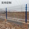 厂家直销小区围墙锌钢护栏批发定制