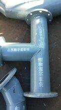 陶瓷贴片耐磨弯头陶瓷复合耐磨弯头沧州润诚管道有限公司图片