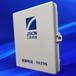 32口光分路器箱32口光纤分光箱材质PP料