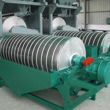 滚筒强磁磁选机湿式永磁磁选机厂家供应矿用磁选设备