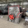 玄武岩破碎机大型箱式砖头粉碎机水泥熟料方箱破碎机