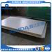 新型建筑模板生产线