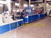 PVC扣条生产线设备厂家