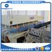 PVC发泡板材机器厂家