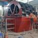 內蒙古錫林郭勒盟風化砂洗砂機大型成套洗砂生產線