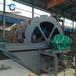 內蒙古包頭移動大型輪斗洗砂機性能特點洗砂機廠家直銷價格