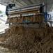 浙江舟山泥漿壓泥機高效沙場礦山泥漿帶式壓濾機價格
