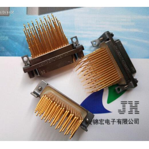 我廠研產供應JHJ30J-74ZKWP7-J彎插矩形連接器生產銷售