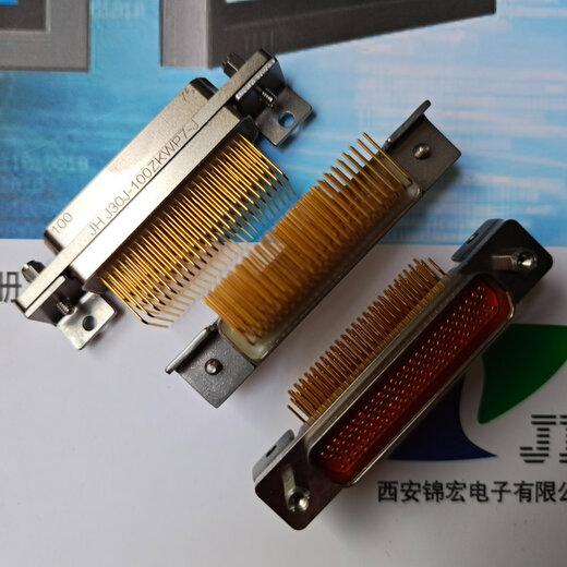 JHJ30J-100ZKWP7-J西安廠家PCB板使用彎式矩形連接器供應
