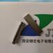 GJB器件J63A-2B2-069-221-TH/